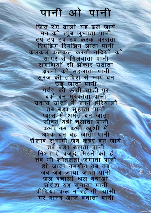 Slogans And Poetry On Water Pollution 19
