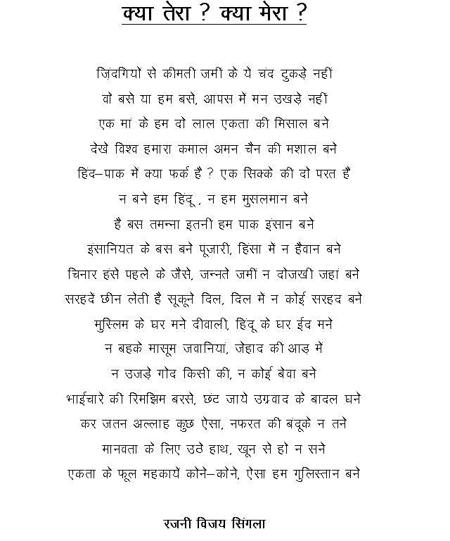 Bpo culture in india essay