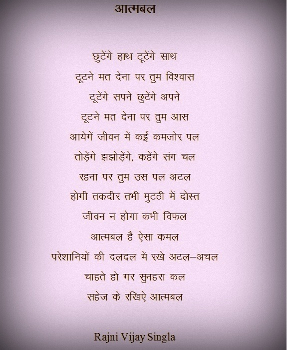 Peace with God Poem