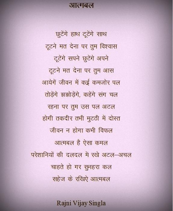 kanya bhrun hatya कन्या भ्रूण हत्या पर निबंध इन हिंदी pdf, चर्चा, क़ानून, कन्या.