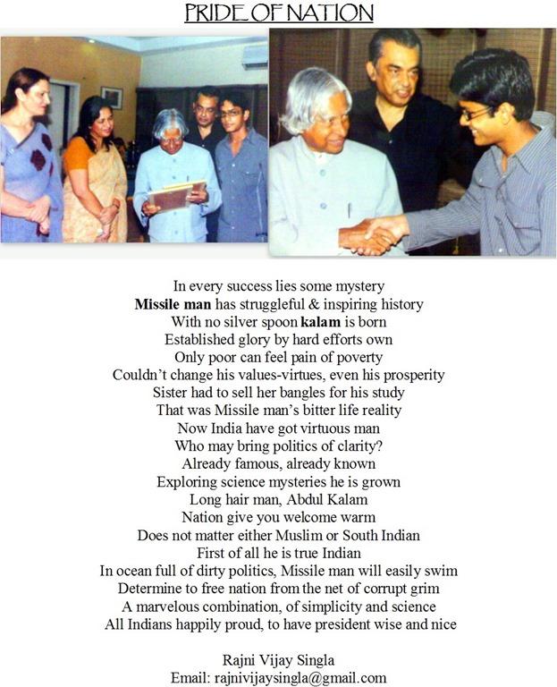 bhrun hatya in hindi Read कन्या भ्रूण हत्या पर सुंदर कविता kanya bhrun hatya poem in hindi and a poem written on female feticide.