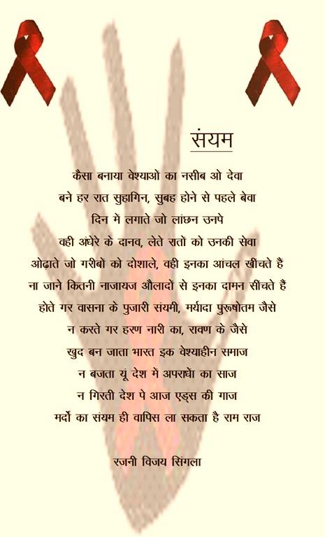 Kanya bhrun hatya