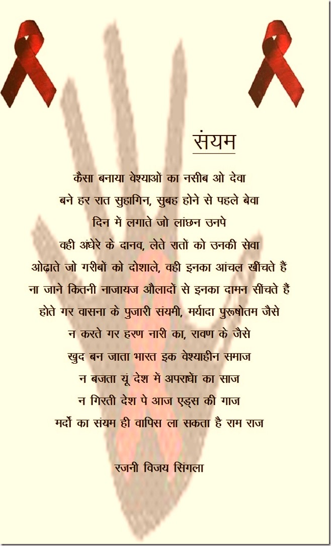 kanya bhrun hatya Kanya bhrun hatya ek samajik chitan (hindi edition) [lalit kumar] on amazoncom free shipping on qualifying offers this book is not the reflection of a perceived or observed problem it is an expression of grief that has afflicted our society since time long past - female feticide the.