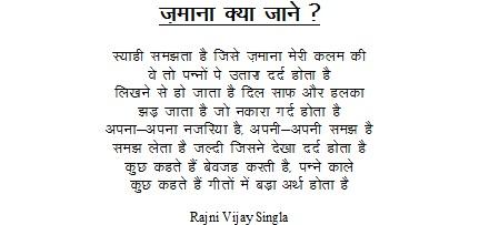 Essay on eye donation india