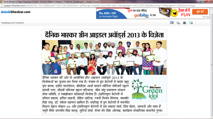 Wineer of Green Idol Award, 2013 by Dainik Bhaskar Foundation