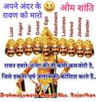 राम चाहिए# राम मंदिरनहीं
